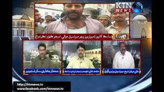 Issue - Mumtaz Sukkur Studio - 7PM - 18th March 2017