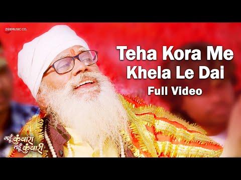 Teha Kora Me Khela Le Dai - Full Video | Mahun Kunwara Tahun Kunwari | Madan Chauhan, Hemlal Kaushal