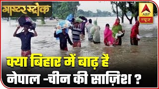 Bihar Floods: Understand Nepal & China's involvement | Master Stroke