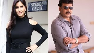 Katrina Kaif REFUSES to work with South Top Actor Chiranjeevi | Bollywood News