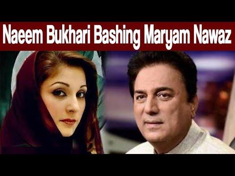 Naeem Bukhari badly