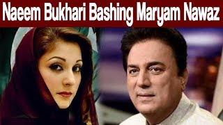 Naeem Bukhari badly bashing on Maryum Nawaz | Takrar