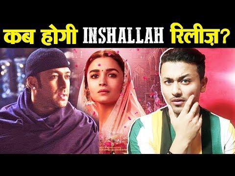 कब होगी Salman-Alia की Inshallah Release?   Sanjay Bhansali Film