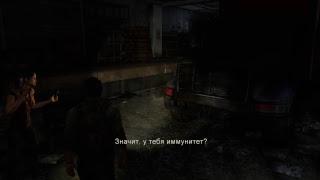 The Last of Us PS4. Прохождение #3. Сделка