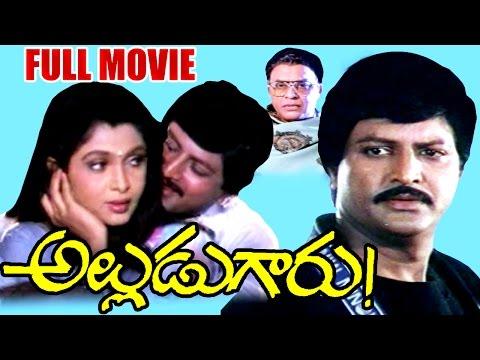 Alludugaru Full Length Telugu Movie || Mohan Babu, Shobana, Kongara Jaggaiah || DVD Rip