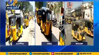 Lifting Off Motor Vehicle Tax |  Auto Drivers Express Happy
