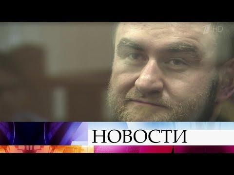 Полномочия сенатора от Карачаево-Черкесии Рауфа Арашукова официально прекращены.
