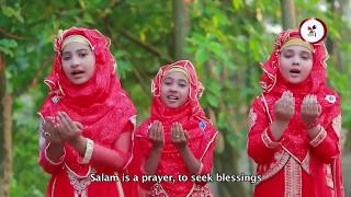 Bangla islamic song 2017 (assalam assalam dakha hole salam ) bangla new gojol