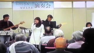 2011年2月13日、高齢者ケアセンター千秋にて.