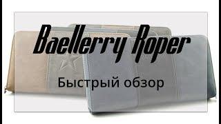 Baellerry Roper. Быстрый обзор портмоне-визитницы.