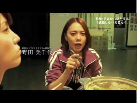 """Yomiuri TV Kansai - Drama """"Kyakuhonka"""" 脚本家と女刑事"""