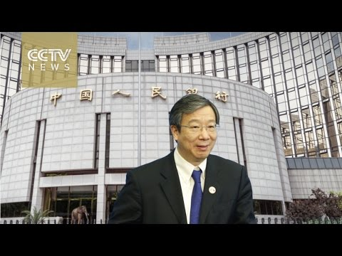 Exclusive interview with Vice Governor of China's central bank