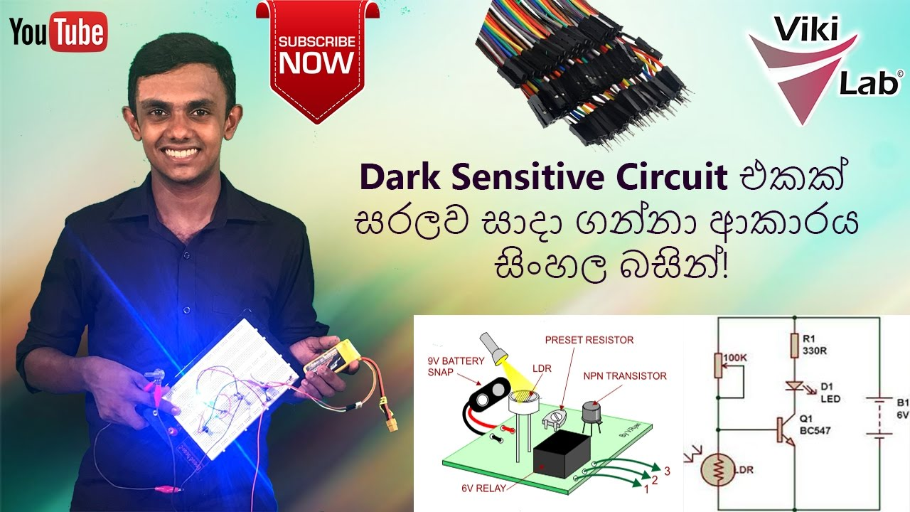 Dark Sensitive Circuit With C828 Transistor In Sinhala Youtube By The Photosensitive Resistor Of This Is A Diagram