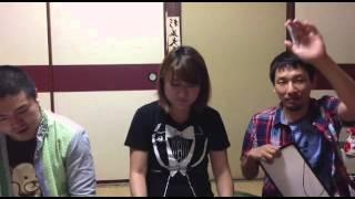 2014年9月12日配信分 ご近所のサンミュージック芸人を中心に行われ...
