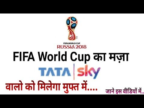 Great News: Tata Sky offering FIFA World Cup 2018 FREE to its Viewers with Sony Ten 2,3 (Must Watch)