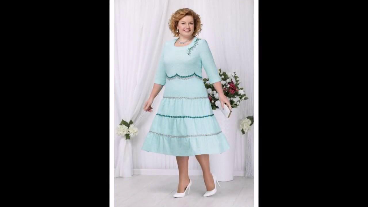 6d3754163ca Красивые женские платья из Белоруссии для полных женщин - YouTube