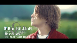 Blu-BiLLioN「HOME」SPOT