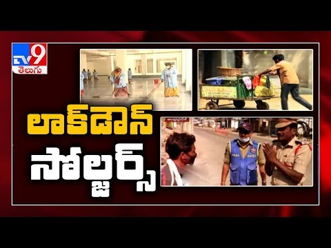 Lockdown Soldiers : Salute to non-medical staff for their hard work - TV9