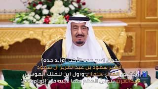 مصر العربية | 10 معلومات صادمة عن الأمير سعود بن عبدالعزيز