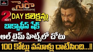 Sye Raa Narasimha Reddy 2nd Day Collections   Sye Raa Movie Box Office Records   Mirror TV Channel