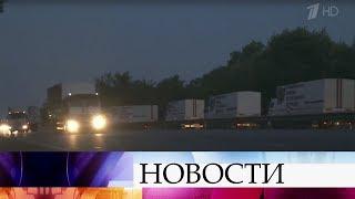 Россия направила очередную гуманитарную помощь вДонбасс.