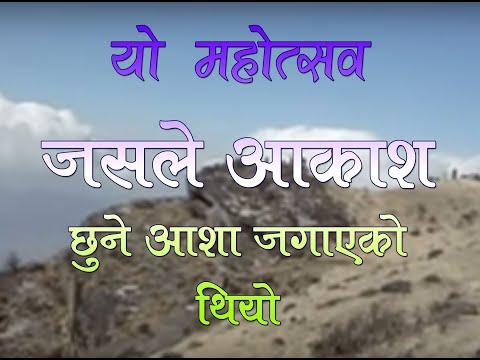 Tyamke Mahotsab Bhojpur ( http://bhojpuronline.com )