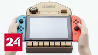 Nintendo представила картонный конструктор для приставки Switch - Россия 24