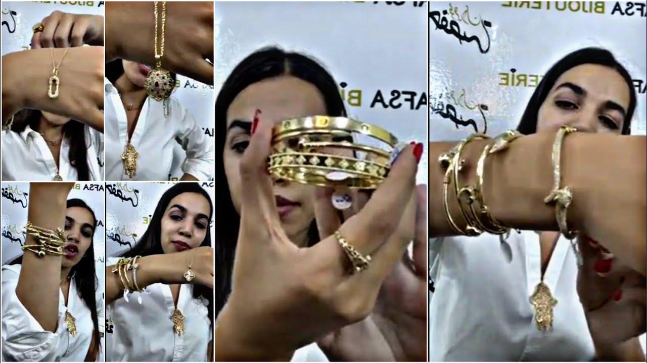 جديد مجوهرات حفصة في الذهب عيار 18 كيحمق مرحبا بكم 0695921595