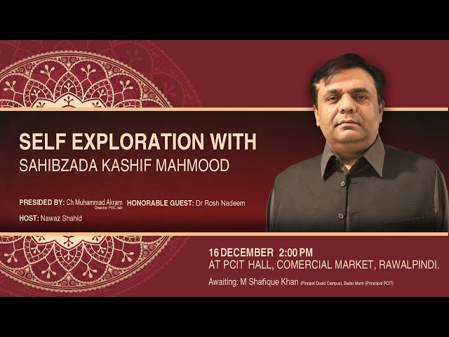 Self Exploration | Sahibzada Kashif Mahmood | Lecture