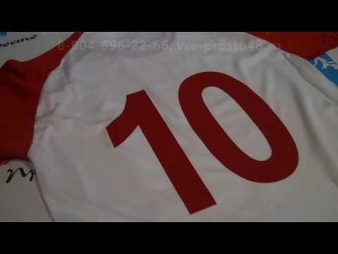 Нанесение на спортивную футболку. Фото на футболке. Логотип. Печать.