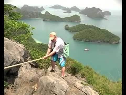 โปรแกรมท่องเที่ยว หมู่เกาะอ่างทอง