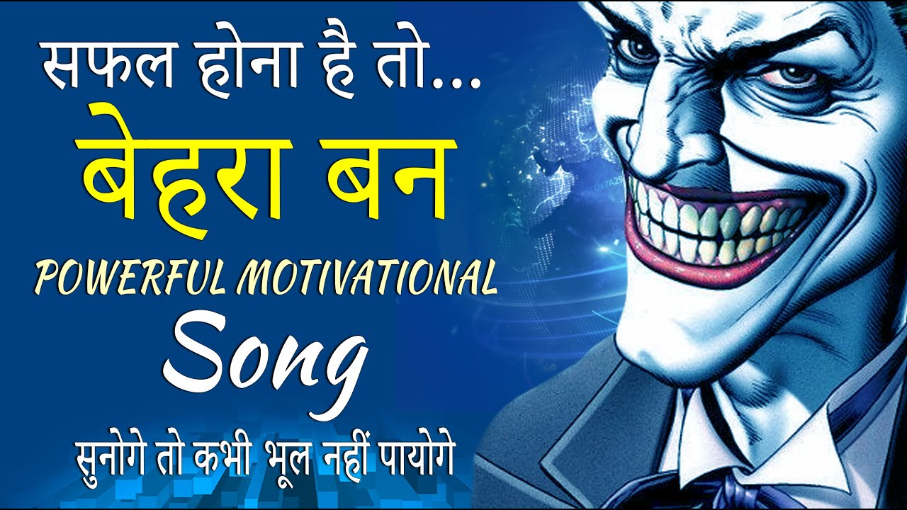 Best motivational quotes in hindi | inspirational video for students | ✔️ -  YouTube
