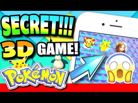 play pokemon on iphone how to play on iphone ipod touch secret 15872