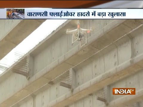 Varanasi flyover mishap: SP traffic filed FIR against UP Bridge corp 2 months ago