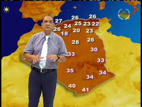 Algerian TV Weather Forecast