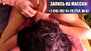 Видео АСМР Массаж головы. asmr massage head. Красивый массаж головы и шеи. Массаж головы девушке