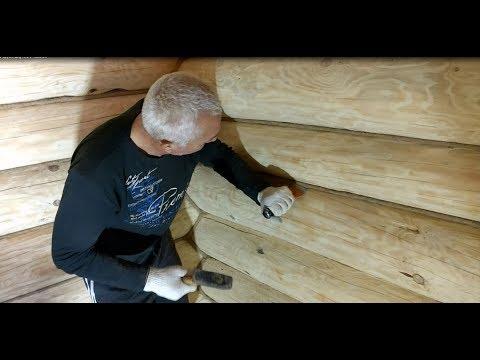 Конопатка сруба паклей и джутом. Конопатим баню и дом из бревна ручной рубки.