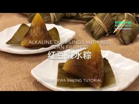 ????? Alkaline Dumplings With Red Bean Fillings