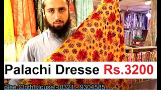 Fancy Palachi Dresses Prices Wholesale Market Nowshera Bara Cantt Pakistan