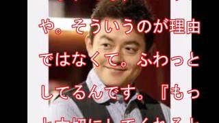 お笑いコンビ、スピードワゴンの井戸田潤が11日、読売テレビ系「八方...