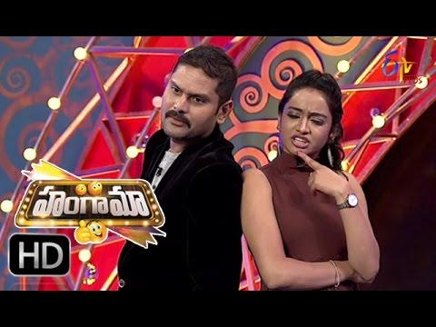 Hungama | 22nd November 2016 | Episode 2 | ETV Plus