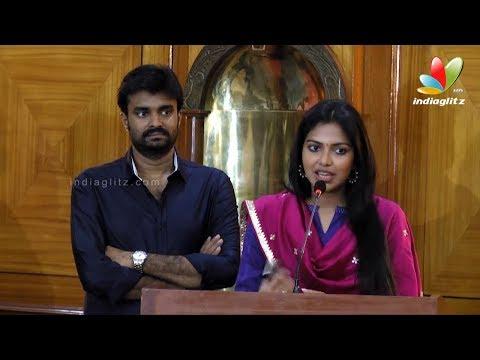 Amala Paul and AL Vijay's Wedding Press Meet | Marriage Date