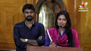 Amala Paul and AL Vijay's Wedding Press Meet | Marriage Date