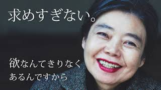『一切なりゆき』(文春新書) 150万部のベストセラー