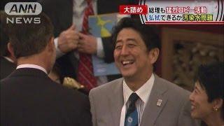 総理自ら猛烈ロビー活動 払拭できるか汚染水問題(13/09/07)