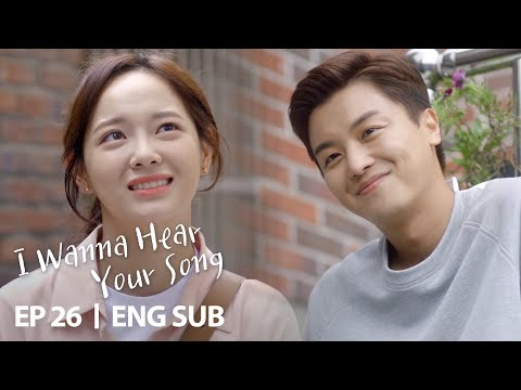 When Kim Se Jeong Missed Yeon Woo Jin... He Shows Up! [I Wanna Hear Your Song Ep 26]