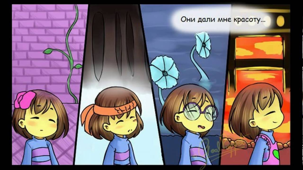 Андертейл аниме картинки
