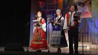 Фестиваль им. Тамары Кацы 2016. Открытие. 3 декабря