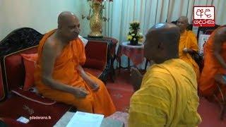 Pitaduwe Siridamma thero asks for forgiveness of Malwatte prelates