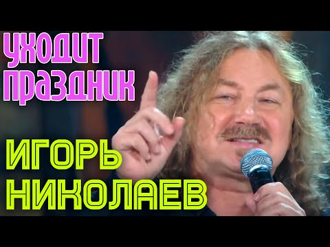 все популярные русские певцы фото